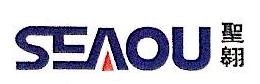 佛山市圣翱自动化设备有限公司 最新采购和商业信息