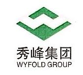 深圳市秀峰投资实业有限公司 最新采购和商业信息