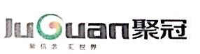 海宁聚冠保温材料科技有限公司 最新采购和商业信息