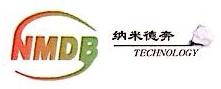 北京纳米德奔科技发展有限公司 最新采购和商业信息