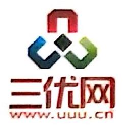 北京世华三优网络技术有限公司 最新采购和商业信息
