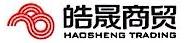 武汉皓晟商贸有限公司 最新采购和商业信息