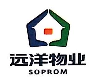 中远酒店物业管理有限公司上海分公司