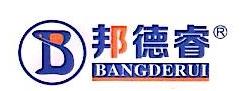 邦德睿(福州)商业管理有限公司 最新采购和商业信息