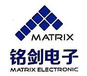 上海铭剑电子科技有限公司 最新采购和商业信息