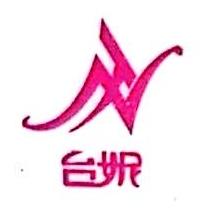天津市捷辉科技发展有限公司 最新采购和商业信息