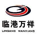 上海临港万祥经济发展有限公司 最新采购和商业信息