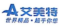 樟树市国辉贸易有限公司 最新采购和商业信息