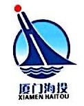 厦门海投工程建设有限公司