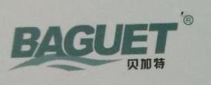 什邡市中天洁具有限责任公司 最新采购和商业信息