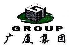 辽宁广厦钢结构工程(集团)有限公司