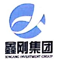 苏尼特左旗鑫海肉食品有限公司 最新采购和商业信息