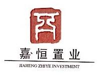 西安嘉恒产业发展有限责任公司 最新采购和商业信息