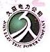 陕西久益电力工程有限公司 最新采购和商业信息