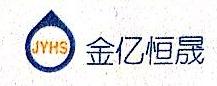 北京程盛新泰燃气有限公司 最新采购和商业信息