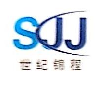 福州世纪锦程人力资源管理有限公司 最新采购和商业信息