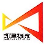 苏州凯通国际物流有限公司 最新采购和商业信息