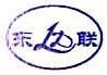 石家庄市东联南开香料开发有限公司 最新采购和商业信息