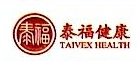上海泰福健康管理有限公司