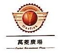 广州市汇菱网络科技有限公司 最新采购和商业信息