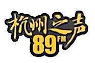 杭州文化广播电视集团有限公司 最新采购和商业信息