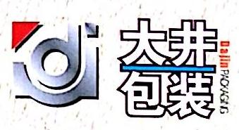 台州市大井包装厂 最新采购和商业信息
