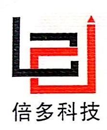 杭州倍多科技有限公司 最新采购和商业信息