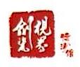 德清云轩艺术有限公司 最新采购和商业信息
