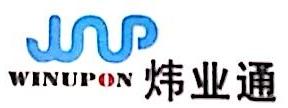 深圳市炜业通科技有限公司 最新采购和商业信息