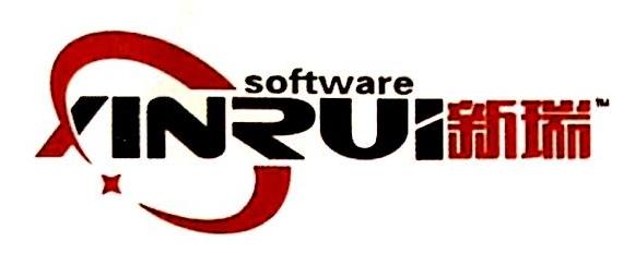 扬州新瑞软件技术有限公司 最新采购和商业信息