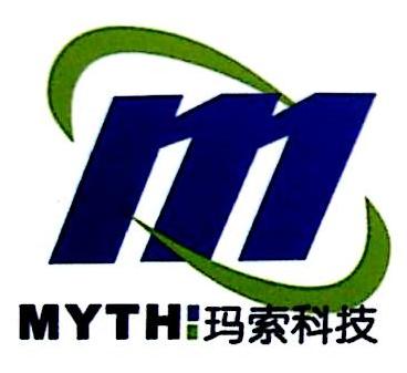 南京玛索科技有限公司