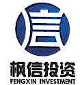 北京枫信投资管理中心(普通合伙) 最新采购和商业信息