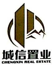 衡阳城信置业有限公司 最新采购和商业信息
