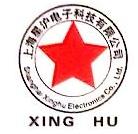 上海星沪电子科技有限公司 最新采购和商业信息
