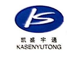 北京凯盛宇通机电设备有限公司