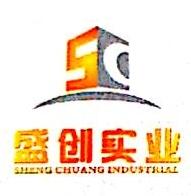 江西省盛创实业有限公司 最新采购和商业信息