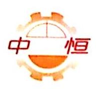 珠海市中恒机床成套设备有限公司 最新采购和商业信息