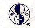 安徽盛运重工机械有限责任公司 最新采购和商业信息
