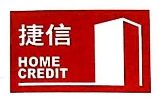 深圳捷信金融服务有限公司梅州分公司 最新采购和商业信息