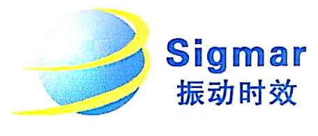 天津旭翔科技有限公司 最新采购和商业信息