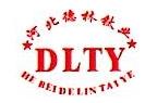 河北德林钛业有限公司 最新采购和商业信息