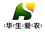 武汉华生爱农生物工程有限公司 最新采购和商业信息