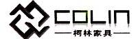 深圳市柯林家具有限公司 最新采购和商业信息