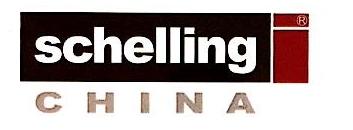 谢林(常州)贸易有限公司 最新采购和商业信息