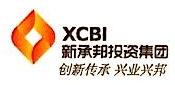 四川新承邦投资集团有限责任公司 最新采购和商业信息