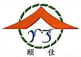 温州市颐佳健康管理有限公司 最新采购和商业信息