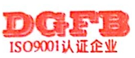 沈阳市电工防爆器材厂有限公司 最新采购和商业信息