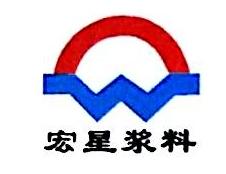 西安宏星电子浆料科技有限责任公司
