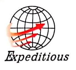 深圳市都通国际货物代理有限公司 最新采购和商业信息