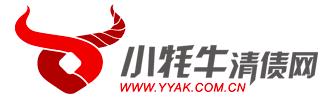 上海小牦牛网络科技有限公司 最新采购和商业信息